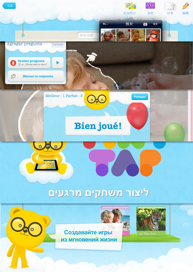 TinyTap supports - English, Hebrew, Spanish, Russian, Chinese, Spanish, French